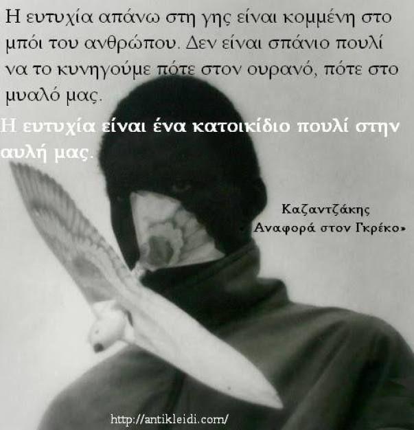 kazantz3