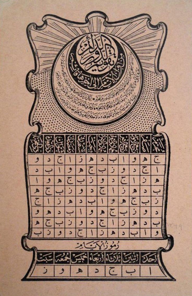 An Ottoman Calendar, 19th Century (Osmanlı Takvim-i Devri Daim)