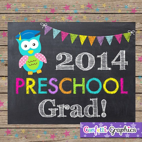 Preschool Graduation 2014 Grad Chalkboard by ConfettiGraphics, $5.00