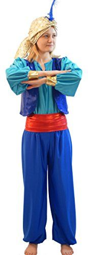 World Book Day-Panto-Aladdin GENIE OF THE LAMP SULTAN HAT with FEATHER Child's Fancy Dress Costume - All Ages - AGE 5-6