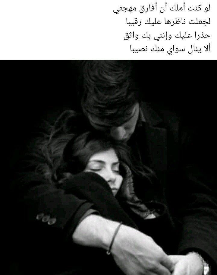 Pin By Suzy El Komous On صور وجدانية Beautiful Arabic Words Wordsofwisdom Instagram Posts