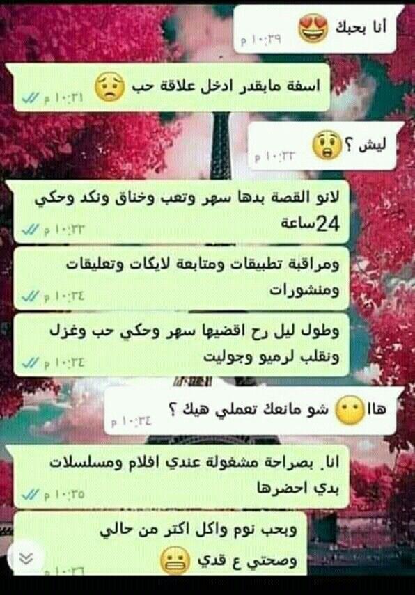 الكيبوبية Arabic Funny Words Arabic Jokes