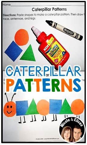 Bugs & Insects Science Pack (example caterpillar patterns craft activity)