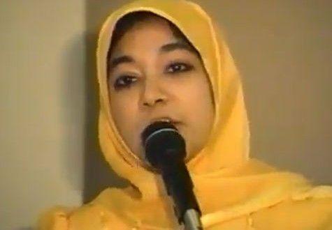 "Dr. Aafia Siddiqui on ""Women Rights in Islam""   Report The World"