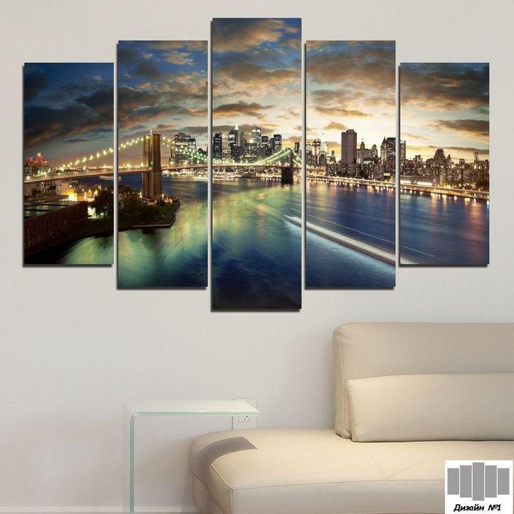 Декоративно пано за стена с нощен изглед от Ню Йорк - HD-241