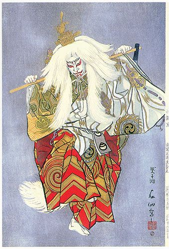 "Hanayagi Jusuke as the Fox Spirit in ""Kokaji""  by Natori Shunsen, 1954  (published by Watanabe Shozaburo)"