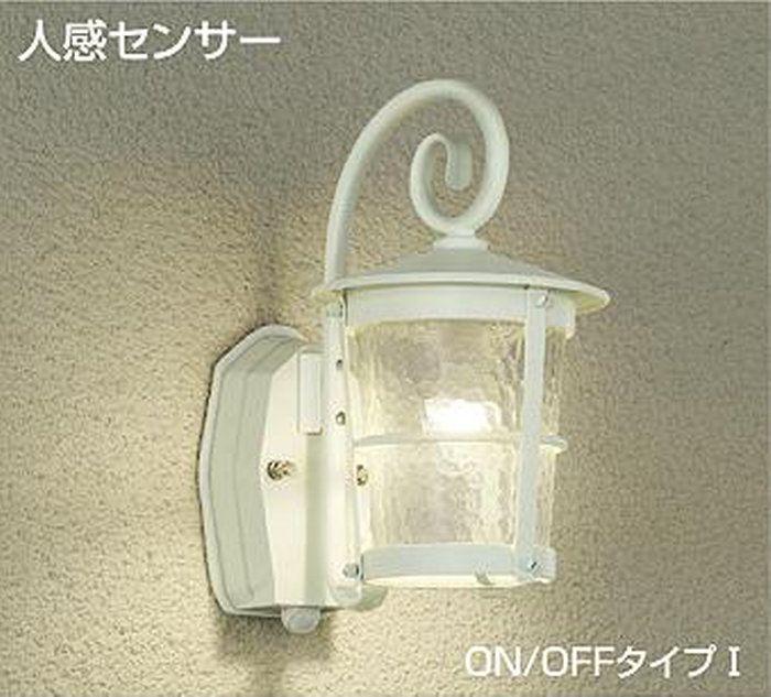 【エクステリアライト白ホワイト人感センサー】照明器具LED照明屋外用ブラケットライトアウトドアポーチライトアウトドアライト門柱灯おしゃれアンティーククラシック外部照明省エネDAIKODWP-38351Y