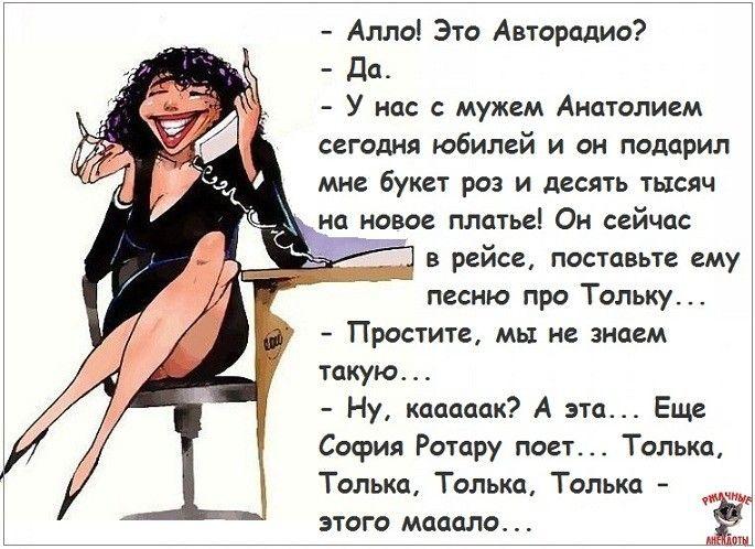 (8) Одноклассники