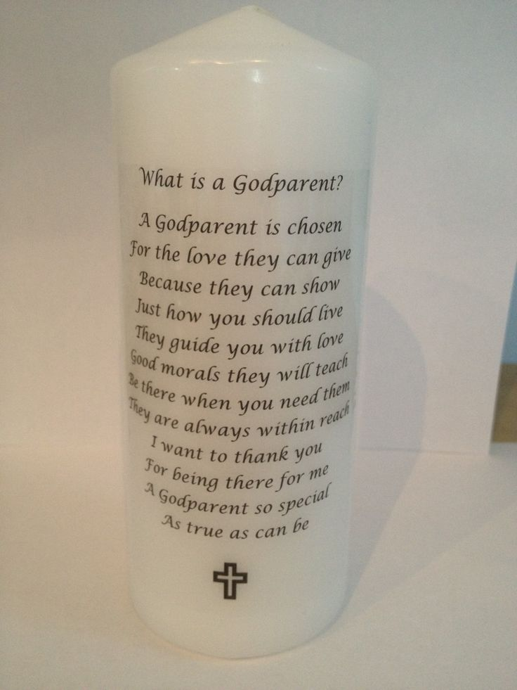best godmother quotes | ... in Blog |Comments (0)| Email this | Tags : godmother baptism quotes