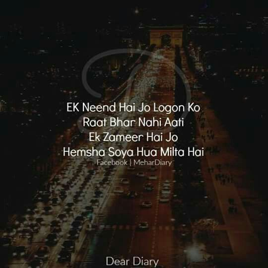 1000+ Romantic Quotes In Hindi on Pinterest | Love Sms, Miss U Quotes ...