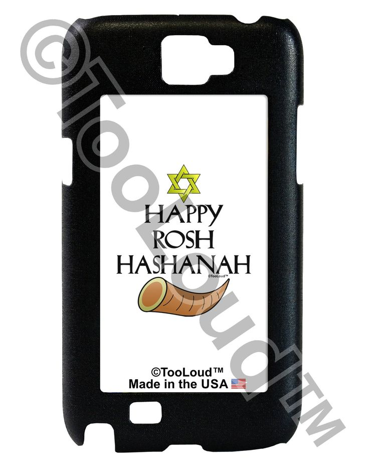 Happy Rosh Hashanah Galaxy Note 2 Case