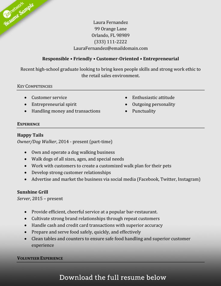 Sales associate Resume Objective Elegant Sales associate