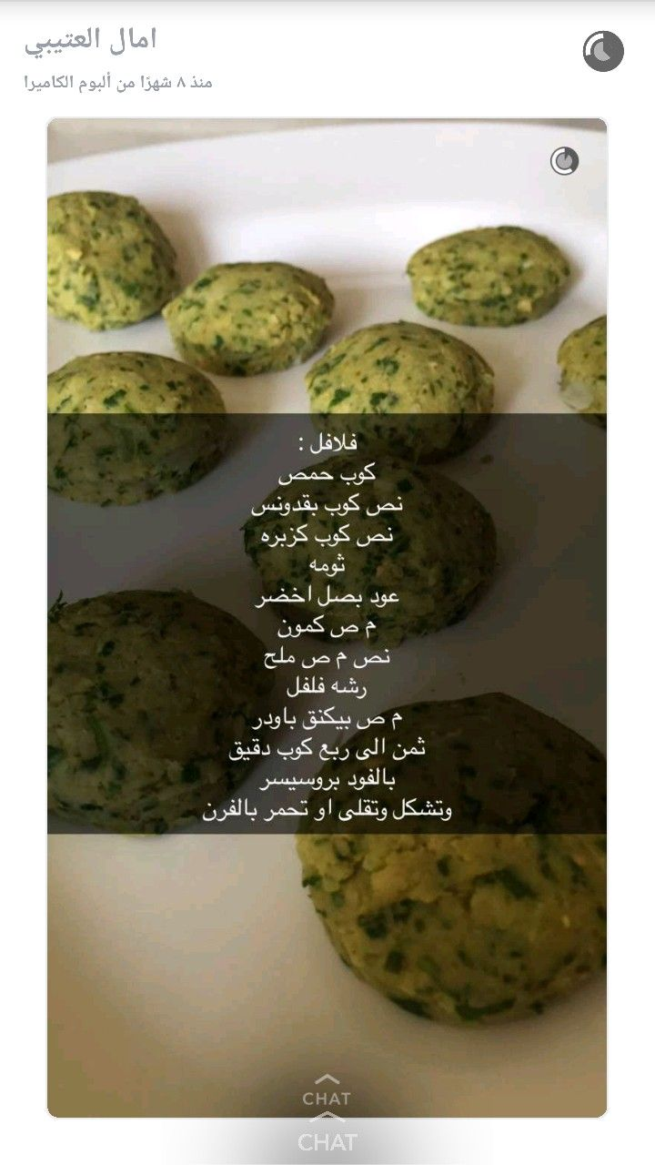 Pin By Oudy On Cook Cookout Food Save Food Diy Food Recipes