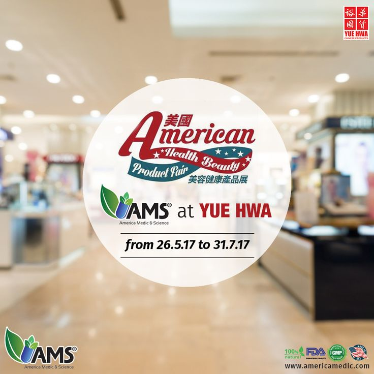 We are pleased to announce that AMS products will be available at Yue Hwa Department Store, (Flagship store on Jordan Street) Hong Kong during the American Health Beauty Product Fair from May 26 till July 31 #ams #americamedic #health #natural #vitamins #supplements #conference #usa #hongkong #colombia #venezuela #europe #greece #jordan #egypt #iraq #kuwait