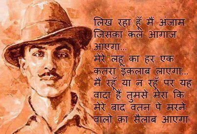 Nation remembers revolutionary Bhagat Singh on his birth anniversary