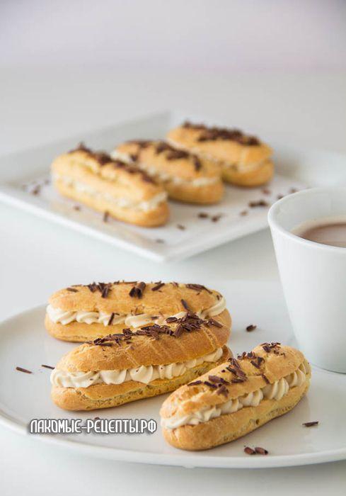 """Эклеры """"Тирамису"""" с кофейно-сливочным кремом и маскарпоне"""