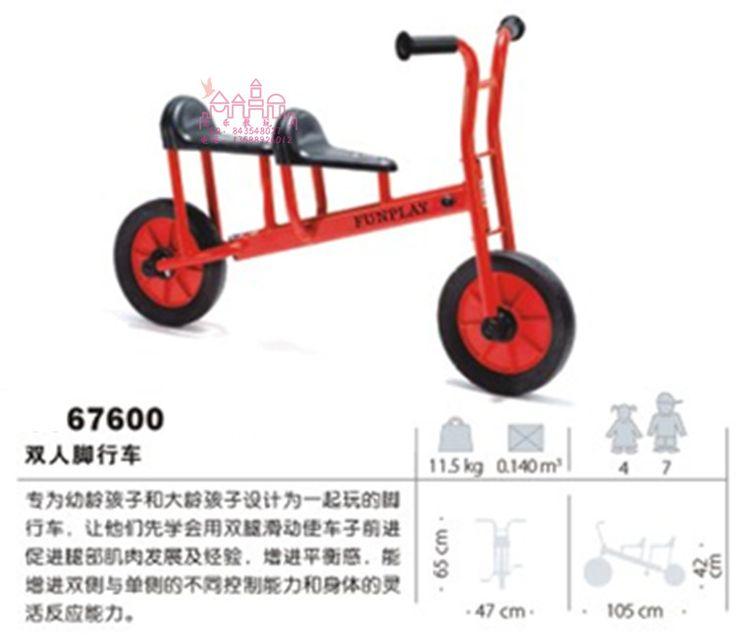 幼儿园早教脚踏车儿童踏行车滑行学步车晨教户外游戏三轮车滑板车-淘宝网