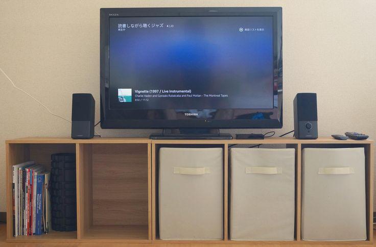DIY】カラーボックスをテレビ台として活用!ケーブルを綺麗に収納する ... tv-cables14