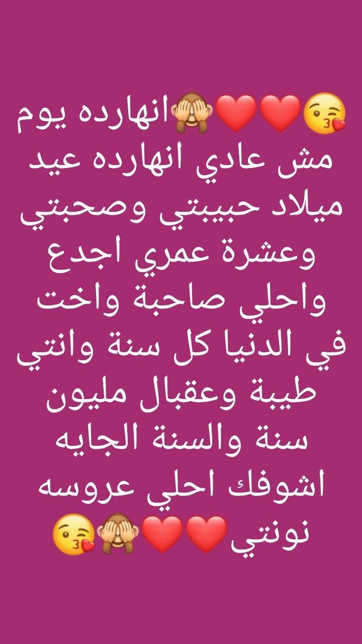 حالات واتس اب My Favorite Things Arabic Calligraphy Ssle
