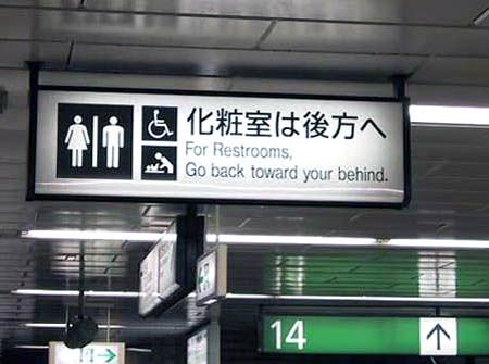 Bathroom Signs In Japan the 30 best images about bathroom signs on pinterest | toilet