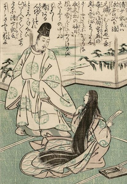 Sei Shonagon, Murasaki's court rival, poet, depicted in a Benizuri-e (c.1760s)