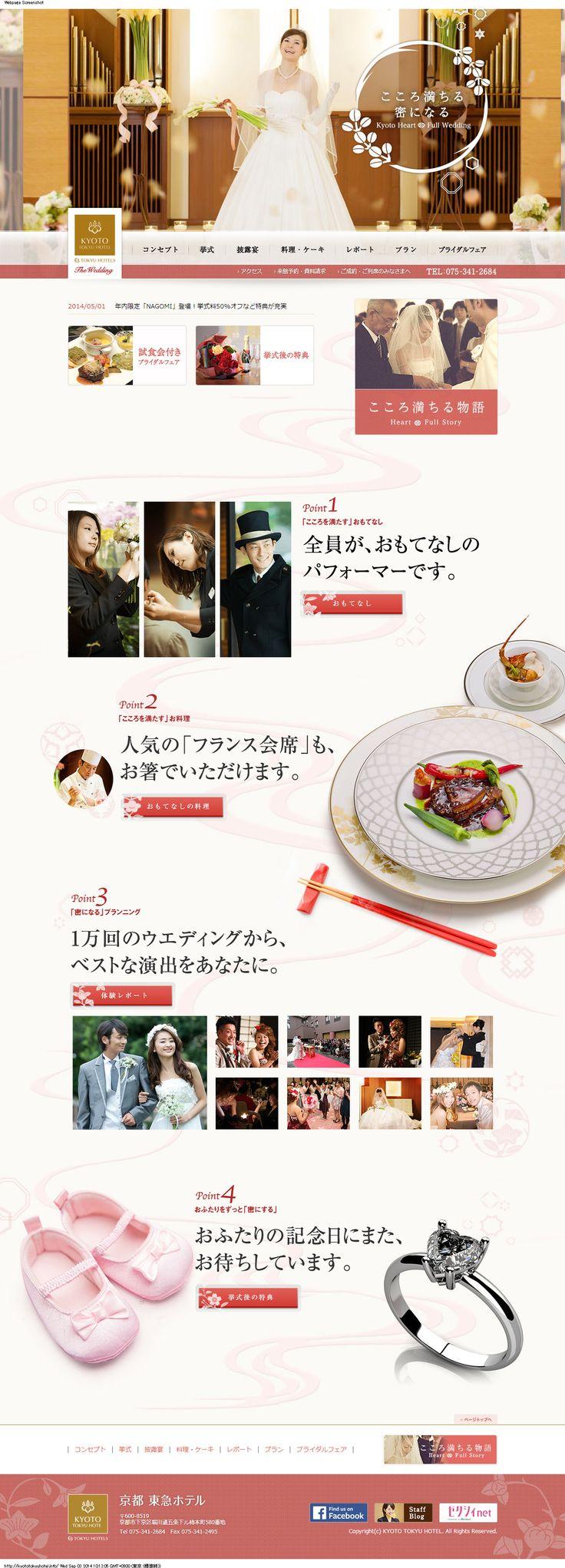 http://kyototokyuhotel.info/