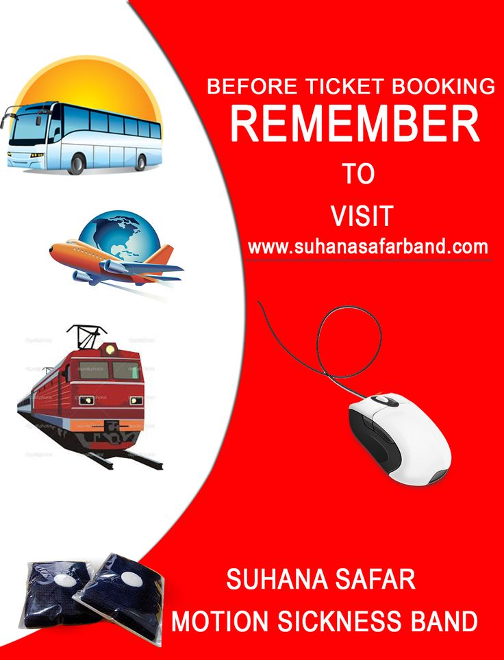 Whenever you will go for bus ticket booking, train ticket booking , plain ticket booking, ship ticket booking don't forget to ask for SUHANA SAFAR MOTION SICKNESS BAND. Or if you are booking ticket online don't forget to visit our website and buy suhana safar band online. - See more at: http://suhanasafarband.com/