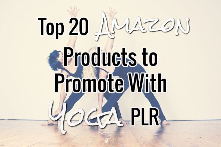 List of Yoga PLR and Yoga Products to Promote