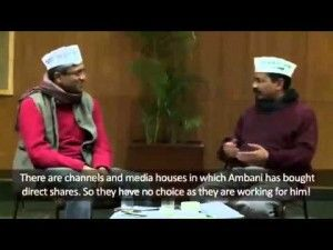 Arvind kejriwal with Aashutosh about AAP Part 2 http://kejriwalexclusive.com/arvind-kejriwal-aashutosh-aap-part-2/ #ArvindKejriwal #AAP