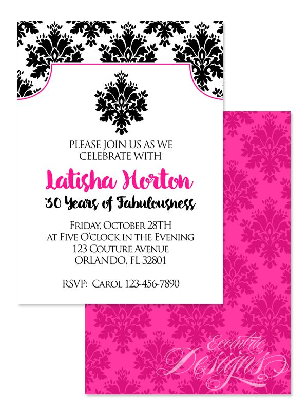 32 best Adult Party/Celebration Invitation Designs images on ...