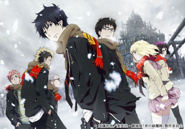 Blue Exorcist; there's only been one season as of this pin (unless you're following the manga), but its very promising.  Its an interesting world too.