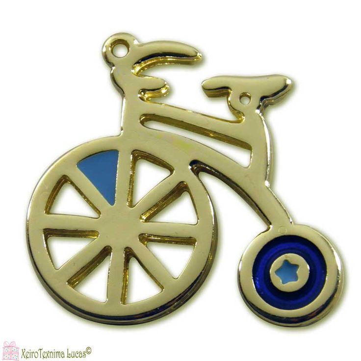 Μεταλλικό ποδήλατο σε χρυσό χρώμα με γαλάζιο και μπλε σμάλτο. Κατάλληλο για να κατασκευάσετε κοσμήματα και άλλες χειροτεχνίες. Το μέγεθός του είναι 4*3,8 εκ.  Metall polished brass plated or nickel plated bike with enamel color. Its size is 4*3.8cm