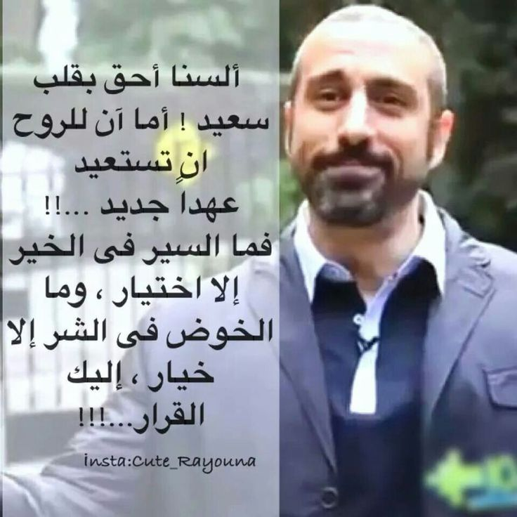Ahmed El Shugairi - أحمد الشقيري خواطر 10