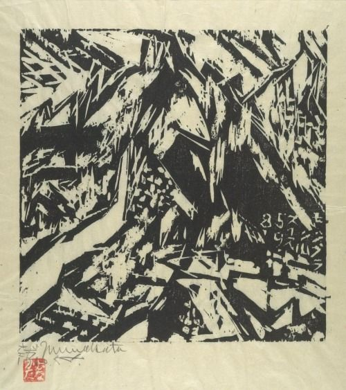 Munakata Shiko Mt. Blanc, Shôwa period,1960