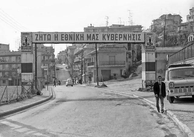 Δημιουργία - Επικοινωνία: Θεσσαλονίκη : Βρώμικο ψωμί..........