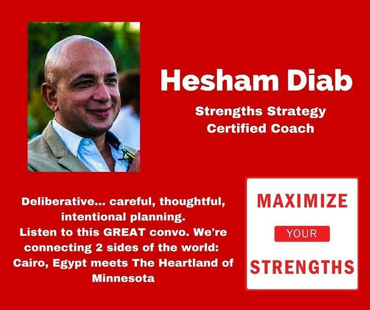 I love this episode! You will too! The Strengths Movement is worldwide folks. This stuff is SO good! #CliftonStrengths #deliberative http://ift.tt/2b3jbYs #maximizeyourstrengths #strengths #podcast #coach #dairesuccesscoaching #success #cairo #egypt #minnesota
