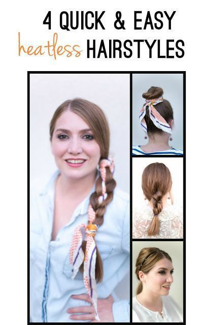 Scintillement scolaire: 4 coiffures rapides et faciles sans chaleur! Pour ces matins où vous…, #Facile
