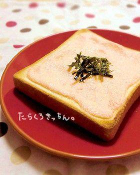 パン屋さんの味*明太トースト by たらくろ [クックパッド] 簡単 ...