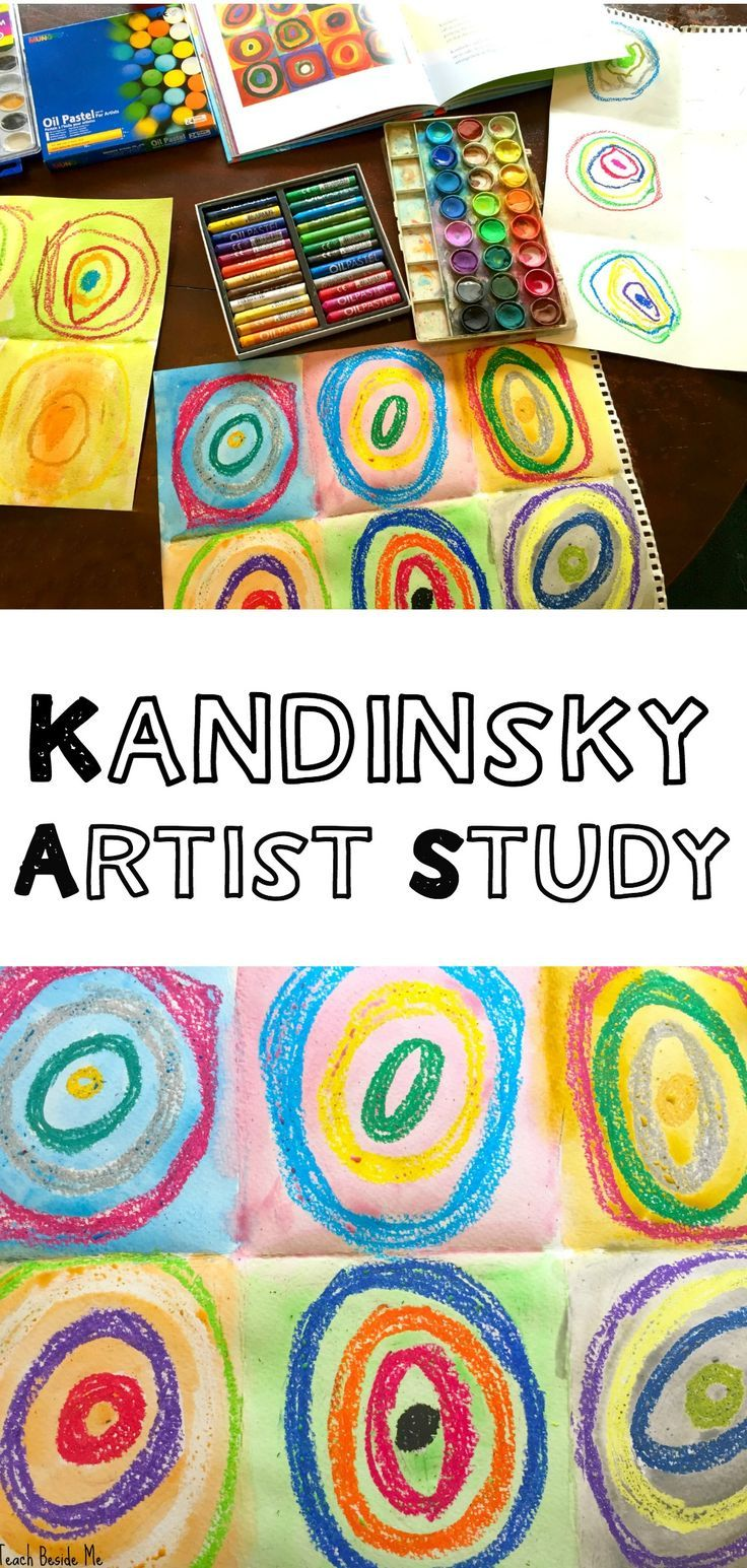 Kandinsky art project and book study ideas- concentric circles with mixed medium. Books about Kandinsky, too!