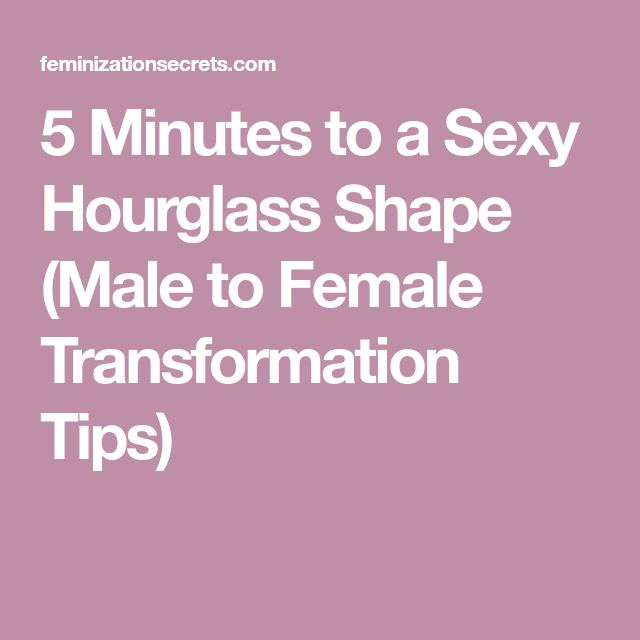 5 Minutes to a Sexy Hourglass Shape (Male to Female Transformation Tips)