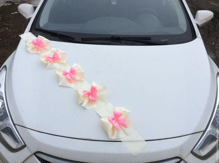 Купить Ленты на машины гостей ( Айвори розовый) - розовый, украшение на машину, украшения на машину