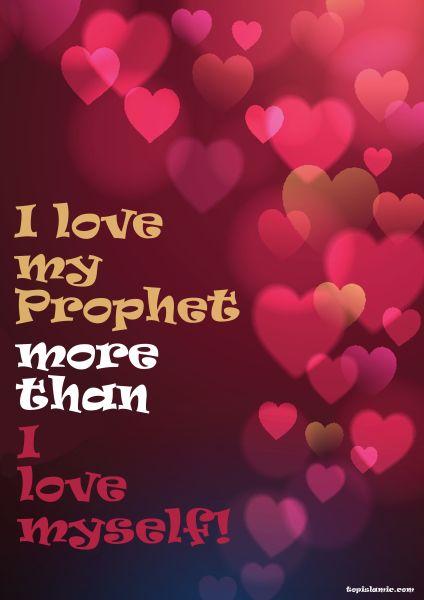 i love my prophet (p.b.u.h.) poster
