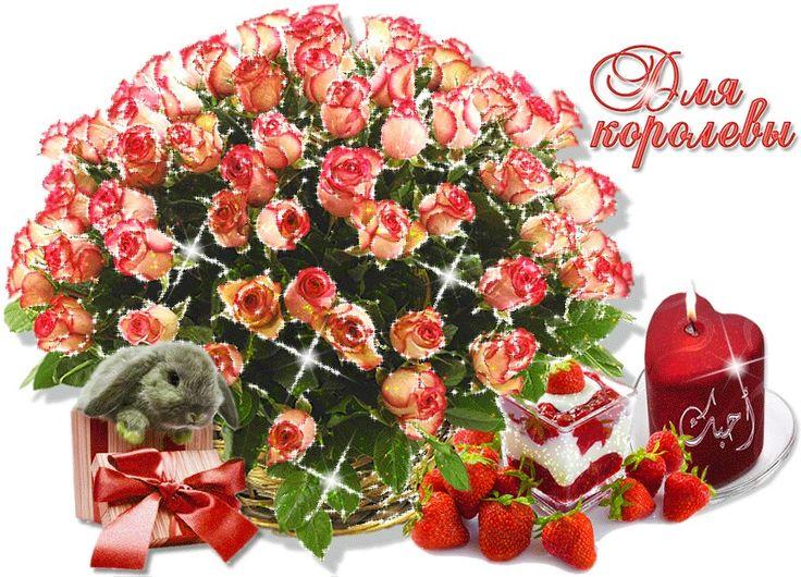половину открытки анимационные цветы красивые букеты с днем рождения распечатка, акварельная