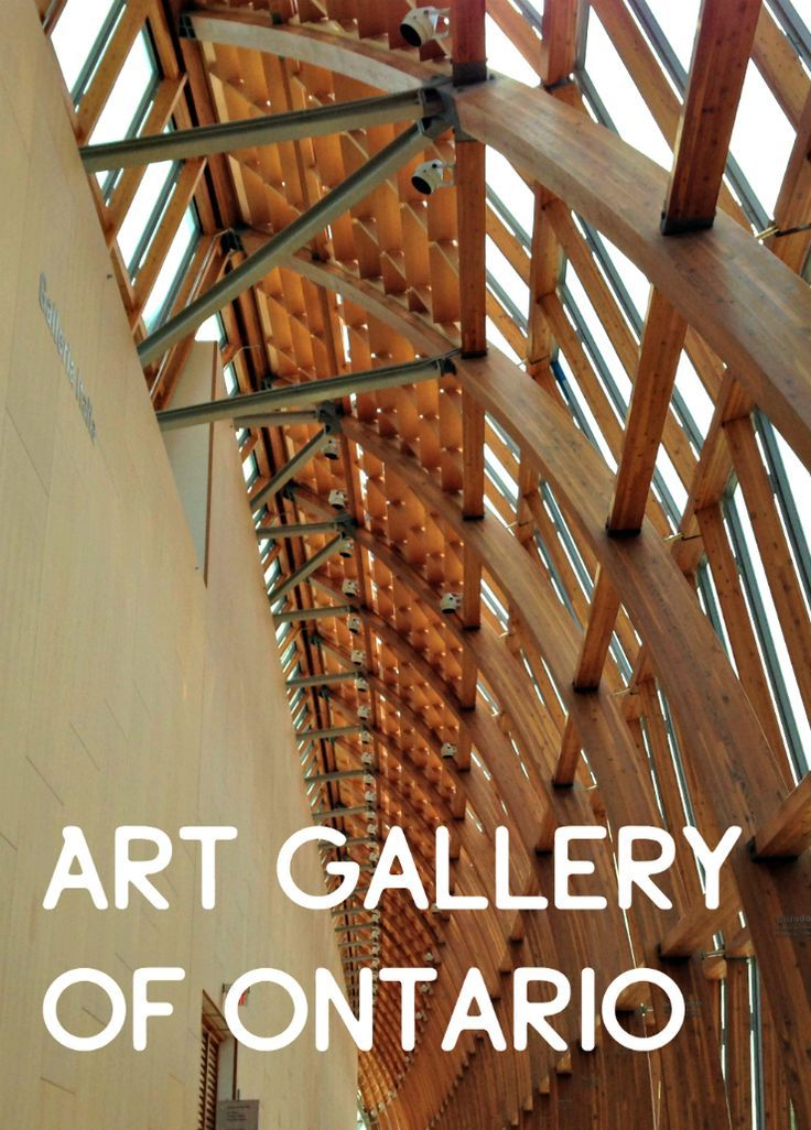 The Art Gallery Of Ontario, a fantastic all weather destination to visit for gallery lovers while in Toronto, Canada.