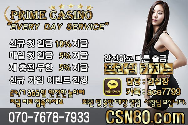 ↗카지노백화점↗카지노주소↗안전카지노↗▶ ▷ csn80.com ◀ ◁↗인터넷 카지노↗인터넷바카라주소↗온라인바카라주소↗▶ ▷ csn80.com ◀ ◁↗카 지노놀이터↗바카라사이트주소↗실시간바카라주소↗↗카지노백화점↗카지노주소↗안전카지노↗▶ ▷ csn80.com ◀ ◁↗인터넷 카지노↗인터넷바카라주소↗온라인바카라주소↗▶ ▷ csn80.com ◀ ◁↗카 지노놀이터↗바카라사이트주소↗실시간바카라주소↗