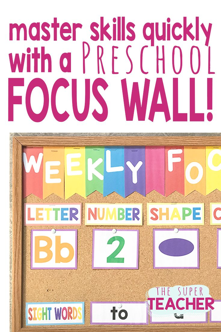 Try using a focus wall in your preschool classroom to make group time fun and effective! This focus wall has letters, numbers, shapes, colors, and sight words. Perfect for daily review that makes such a difference in preschool!