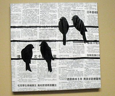 Cool wall art using newspapers.
