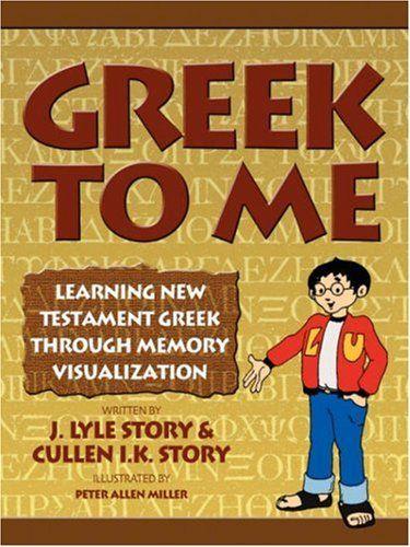 Greek to Me by J. Lyle Story http://www.amazon.com/dp/159160222X/ref=cm_sw_r_pi_dp_9O8mwb0BJRC6J