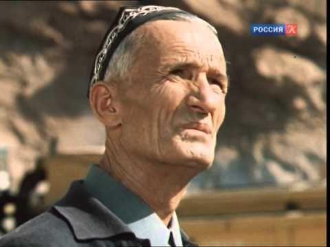 СЕМЕЙНЫЕ ДЕЛА ГАЮРОВЫХ. 1  (Таджикфильм, 1975 )