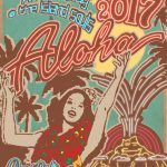 Sat 31st – NYE feat ARAY DAULAY and guests live.. with dj support from Ronny B